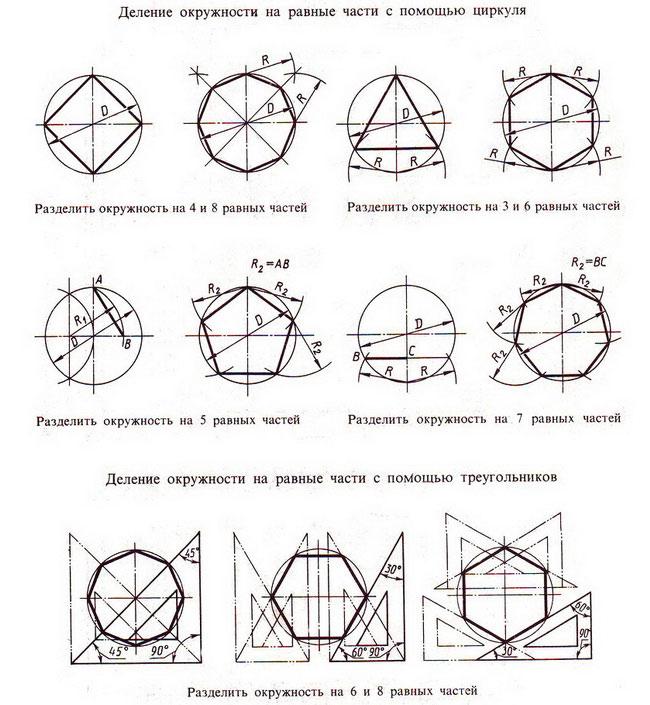 КОС по дисциплине Инженерная графика Графическая работа № 4