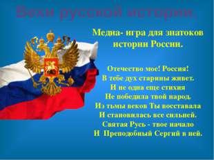 От каких древних племён населявших Русь в древности пошли русские , белорусы,
