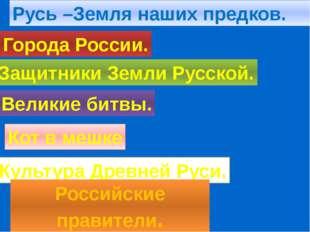 Какому крупнейшему русскому летописцу принадлежат слова, которым уже более во