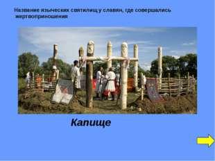 Главные ворота Киева. Золотые ворота