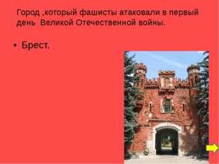 Какой город Древней Руси, основанный в 859 г на берегах реки Волхов и озера И