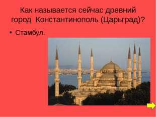 Название этого города произошло от названия древнерусской денежной единицы р