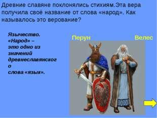 Российские правители. 1 2 3 4 5 6 7