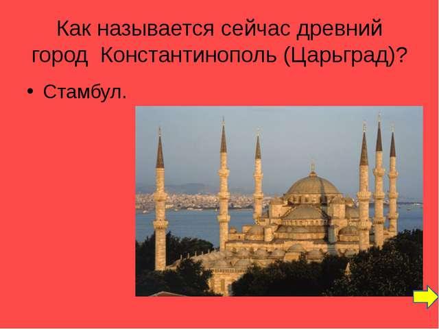 Название этого города произошло от названия древнерусской денежной единицы р...