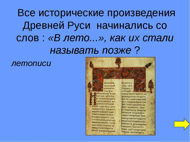 Офицерскими шарфами. Суворов писал Павлу I, что, наводя рухнувший Чёртов мост...