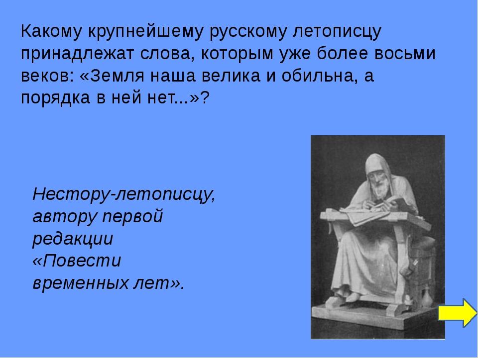 На заседании Всемирной организации ООН этот российский правитель стучал по ст...
