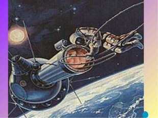 Прогулка в открытом космосе… Одного неосторожного движения достаточно, чтобы