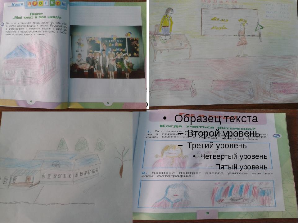 Смешные картинки, картинки приколы мой класс и моя школа 1 класс окружающий мир