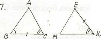 Итоговый тест по геометрии 10 класс атанасян с ответами
