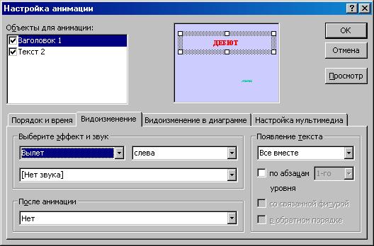 hello_html_mc1d4f99.png