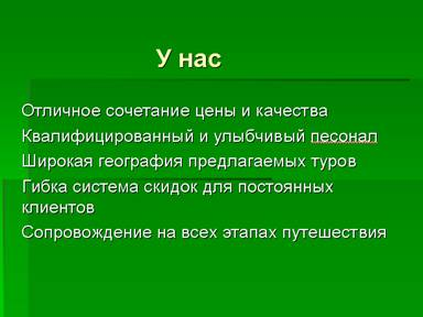http://pandia.ru/text/77/152/images/image002_41.jpg