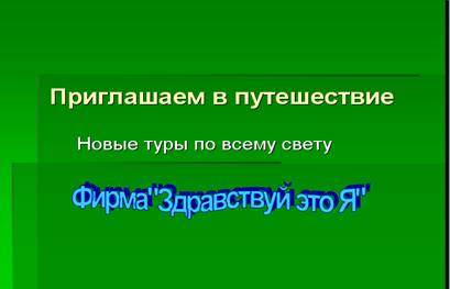 http://pandia.ru/text/77/152/images/image001_50.jpg