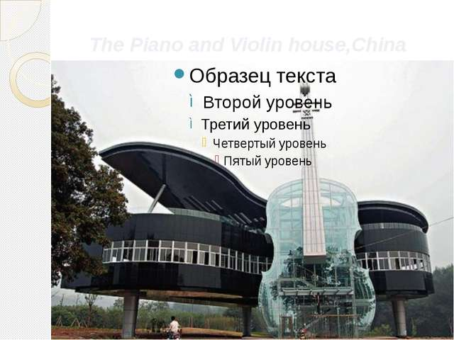 The Piano and Violin house,China