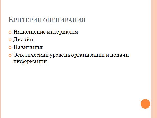 C:\Documents and Settings\Вадим\Local Settings\Temporary Internet Files\Content.Word\Новый рисунок (1).bmp