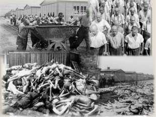 Дахау – первый концентрационный лагерь в фашистской Германии, создан в 1933 г