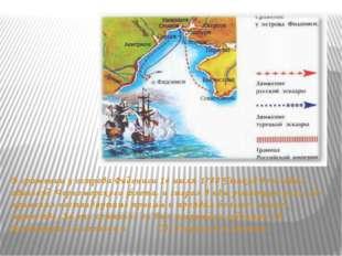 В сражении у острова Фидониси 14 июля 1788 Ушаков возглавил авангард Черномор