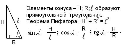hello_html_1ba95fe6.png