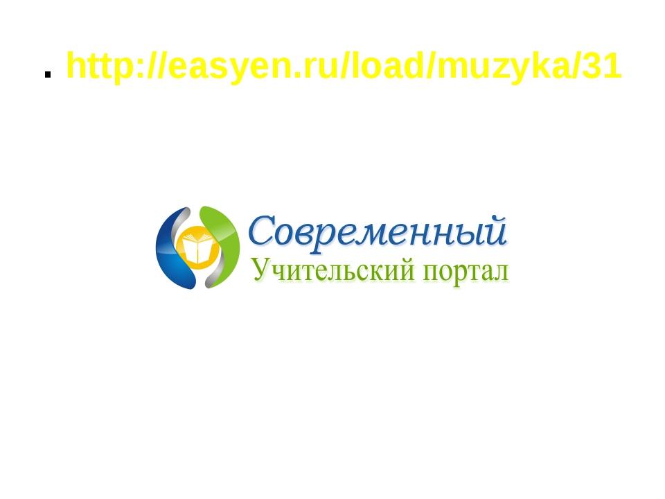 . http://easyen.ru/load/muzyka/31