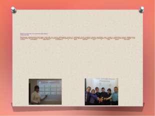 ИНФОРМАЦИОННО-КОММУНИКАЦИОННЫЕ ТЕХНОЛОГИИ Использование информационно-компью