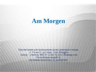 Презентация для проведения урока немецкого языка в 6 классе по теме «Am Morge