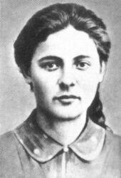 ГромоваУльяна Матвеевна