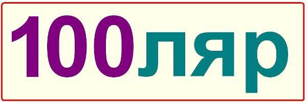 C:\Users\VIKAVIKA\Desktop\профессии, 18.04.2012\ребусы профессий\столяр.jpg