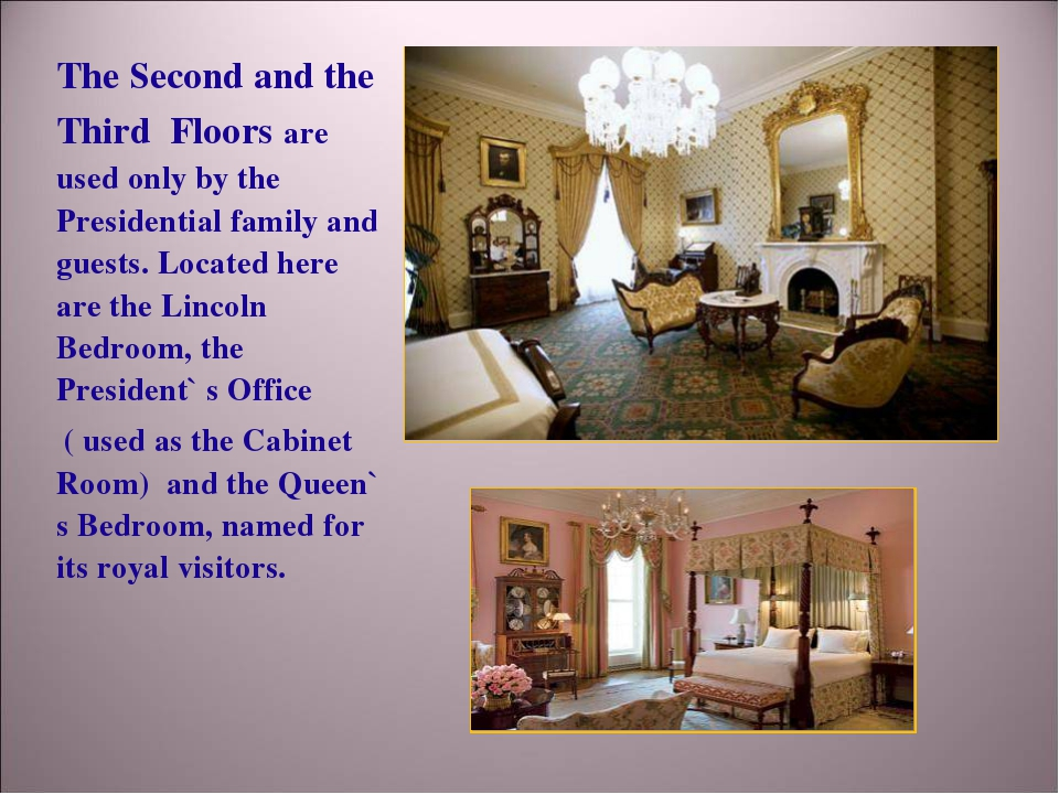 The Second and the Third Floors are used only by the Presidential family and...