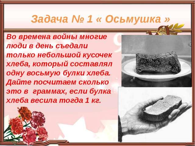 «Севастополь – город -герой!» Штурм Сапун- горы 7 мая 1944 года Диорама «Шту...
