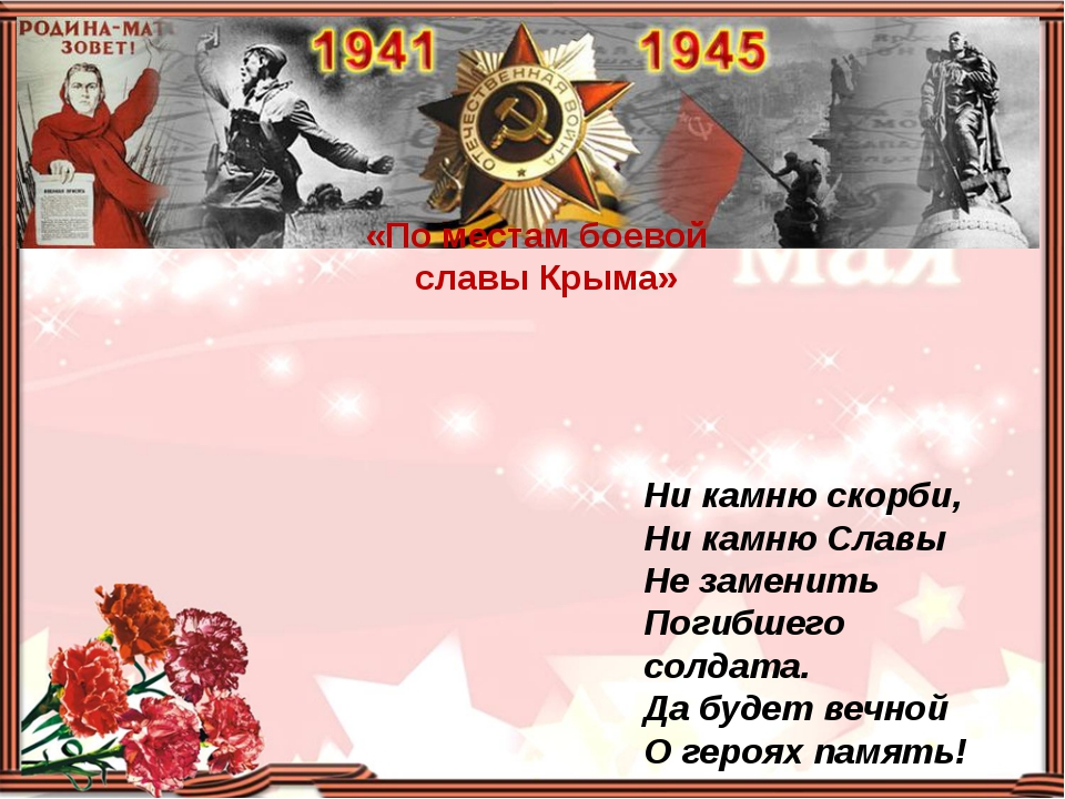 Во времена войны многие люди в день съедали только небольшой кусочек хлеба,...
