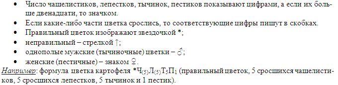 http://www.totl1.com/dist-photo/Sotsv5.JPG