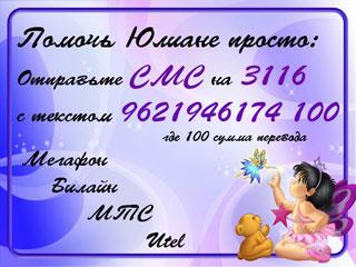 http://smolensk.rfn.ru/p/s_46839.jpg