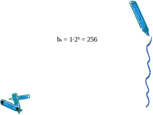 b9 = 1∙28 = 256