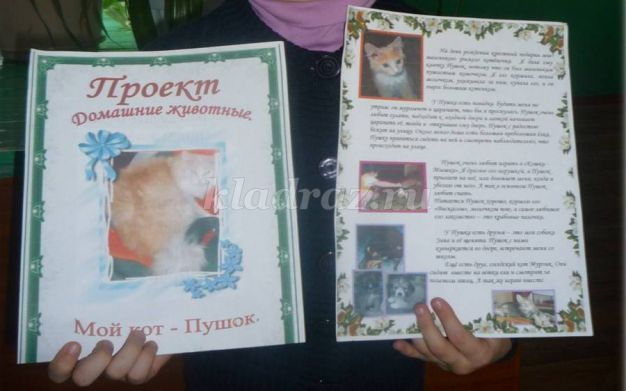http://kladraz.ru/upload/blogs/5987_e01bfcf546be656b24b0ab2fc3d2240e.jpg