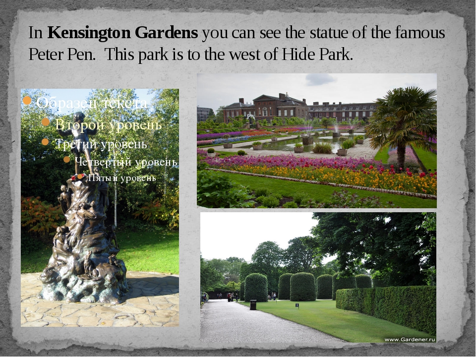 In Kensington Gardens you can see the statue of the famous Peter Pen. This pa...