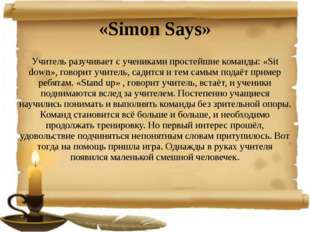 «Simon Says» Учитель разучивает с учениками простейшие команды: «Sit down», г