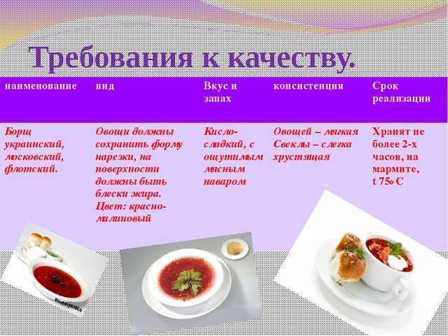 Блюда татарской кухни перемячи