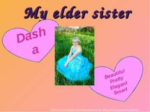 My elder sister Dasha Beautiful Pretty Elegant Smart Фото из личного архива.