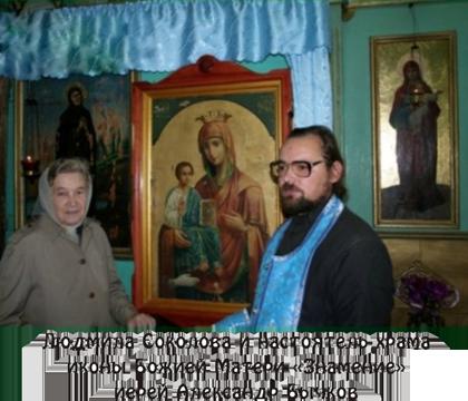 http://www.misaila.ru/images/stories/kolodnoe/image0032.png