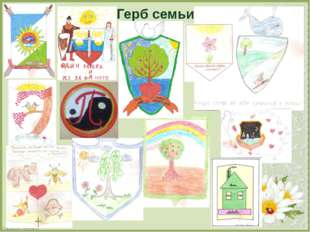 Герб семьи FokinaLida.75@mail.ru