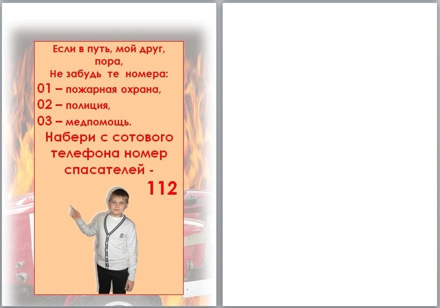 hello_html_m16948d12.jpg