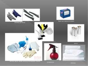 Зажимы для волос Бумага для химической завивки Кисточки, мисочка, шейкер, шап