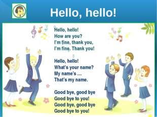 Hello, hello! Hello, hello! How are you? I'm fine, thank you, I'm fine. Thank
