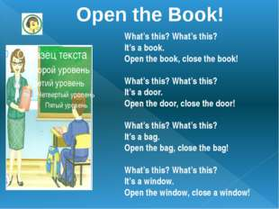 Open the Book! What's this? What's this? It's a book. Open the book, close th
