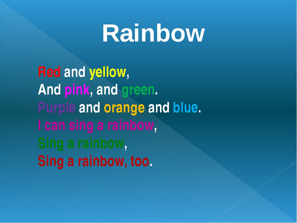 Rainbow Red and yellow, And pink, and green. Purple and orange and blue. I ca...