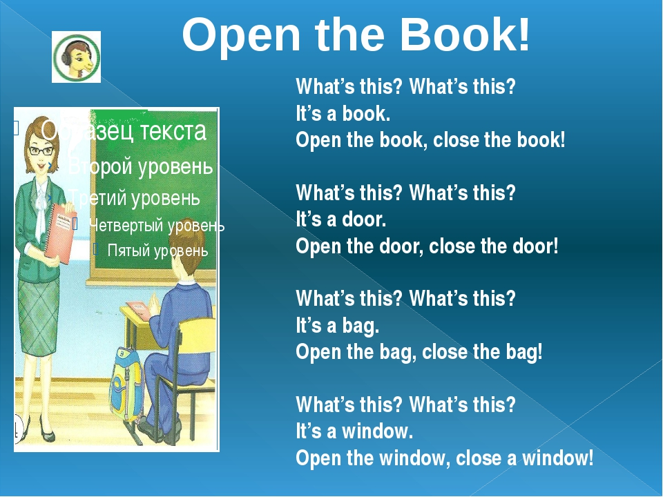 Open the Book! What's this? What's this? It's a book. Open the book, close th...