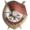 http://podvignaroda.mil.ru/img/awards/award12-sm.png