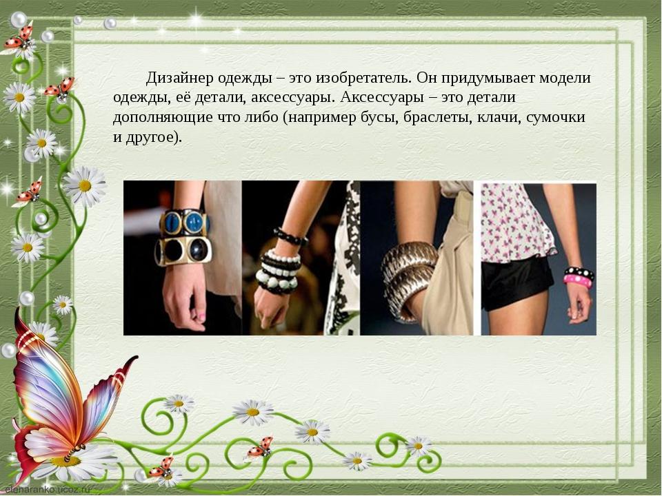 Текст на английском языке о дизайне