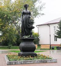 http://www.lib23.irk.ru/irkutsk-350-2.files/dek.jpg