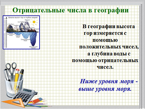 hello_html_m257b4af5.png