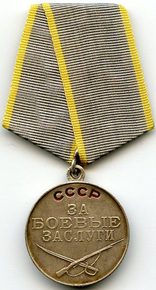E:\Моя родословная\Силантьев Р. И\323px-Medal_for_Merit_in_Combat.jpg